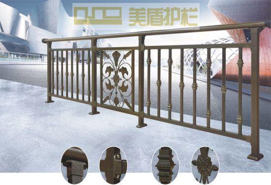 河南美盾护栏工程有限公司