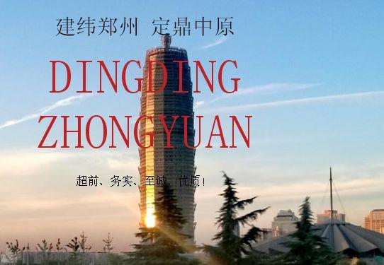 上海市建纬律师事务所