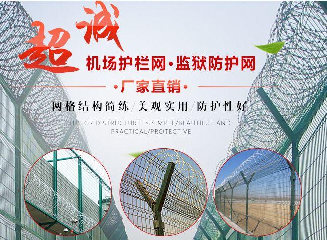河北超诚丝网制造有限公司