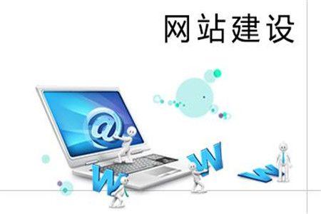 企业网站建设需要注意的事项